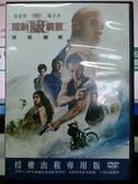 影音專賣店-B23-021-正版DVD【限制級戰警3重返極限】-馮迪索*甄子丹