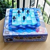 南極上的企鵝小乖蛋益智玩具北極冰島五格拼圖迷宮兒童桌面游戲【快速出貨】