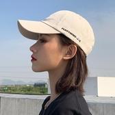 帽子女士韓版ins棒球帽男百搭夏天鴨舌帽夏季遮陽防曬太陽帽 陽光好物