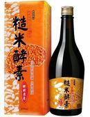 大漢酵素~糙米蔬果植物醱酵液600ml/瓶~買6罐送1罐~特惠中~