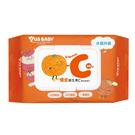 (買一送一) 優生 維生素C嬰兒柔濕巾 (80抽/包) *維康