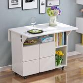 簡約現代小戶型折疊餐桌椅組合長方形可移動餐桌吃飯桌家用4人6人wy 一件免運