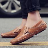 豆豆鞋男英倫潮流真皮休閒鞋夏季一腳蹬懶人透氣鏤空包頭洞洞涼鞋