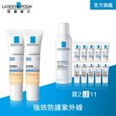 理膚寶水 全護清爽防曬液潤色30ml雙入組 防曬加量組 強效防護