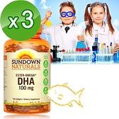 Sundown日落恩賜 兒童精明鮪魚油DHA軟膠囊(100粒x3瓶)組(效期至2021/6/30)
