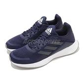 adidas 慢跑鞋 Duramo SL 深藍 白 透氣 入門款 運動鞋 愛迪達 女鞋 【ACS】 FW3221