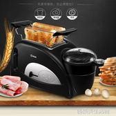 XB-8002 烤面包機家用多功能早餐吐司機全自動多士爐 YDL