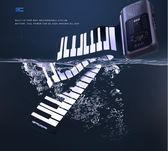 手捲電子鋼琴便攜式88鍵初學者成人抖音鍵盤專業加厚版成人YXS  潮流前線