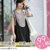 韓版春夏孕婦裝 灰色短袖T恤+吊帶裙兩件套