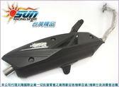 A4711060423  台灣機車精品 直通噴射排氣管 勁戰125 單入(現貨+預購)   回壓  直通
