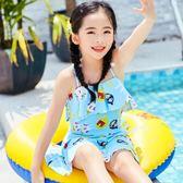 兒童泳衣女孩女童公主裙式12-15歲游泳裝
