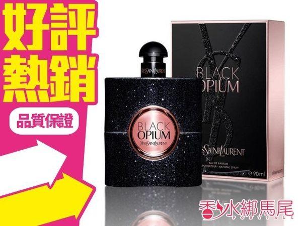 Yves Saint Laurent YSL BLACK Opium 黑鴉片 女性淡香精 90ML◐香水綁馬尾◐
