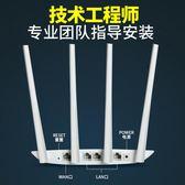 無線分享器水星MW325R無線路由器家用穿墻王WiFi光纖電信高速寬帶無限漏油器穿墻