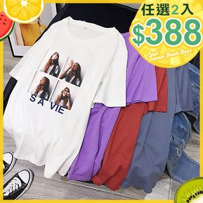 任選2件388短袖T恤韓妞吹泡泡四格POSE圓領短袖T恤【08G-B1998】