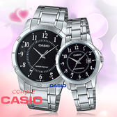 CASIO 卡西歐 手錶專賣店 MTP-V004D-1B+LTP-V004D-1B  對錶 指針錶 不鏽鋼錶帶