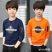 中大尺碼男童裝長袖t恤新款兒童上衣小孩打底衫中大童體恤 js9564『miss洛羽』