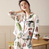 冬秋季女士棉質睡衣開衫全棉七分袖寬鬆可外穿家居服套裝【全館免運】