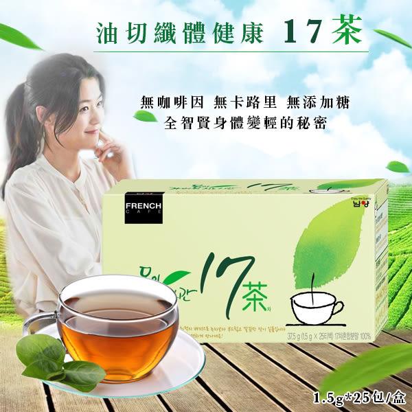 韓國油切纖體健康 17茶(盒)