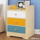 床頭櫃 簡約現代 臥室組裝簡易床邊收納櫃經濟型迷你小櫃子儲物櫃 俏girl YTL