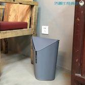 【618好康又一發】家用有蓋垃圾桶收納桶角落垃圾桶