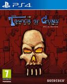 PS4 槍塔 特別版(歐版英文)