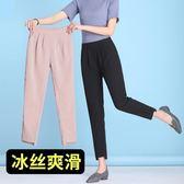 哈倫褲女 寬鬆夏季新款 棉麻九分褲女 薄款大尺碼小腳休閒褲子女 降價兩天