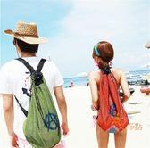 82折免運-乾濕包正韓沙灘後背背包大容量防水游泳包沙灘網包度假旅行背包情侶布包