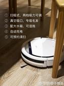 ILIFE智意掃地機器人V3P智慧家用全自動吸塵掃地拖地一體機吸毛發   (橙子精品)