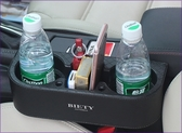 259A037  【好康汽機車商品專櫃】椅縫杯架 皮質黑款不挑隨機出貨 單入  多功能飲料架/置物架