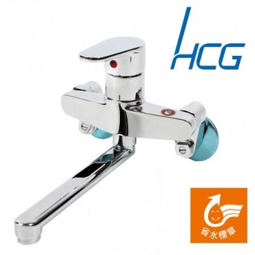 HCG 和成 壁式廚房無鉛龍頭 KF2485 24.7x18.4x16cm