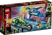 【LEGO樂高】NINJAGO 阿光和勞埃德的競速快車 #71709