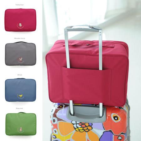 韓版 大容量拉桿旅行包 收納袋 旅行包 旅行袋 行李箱 擴充包 旅遊 旅行 出國