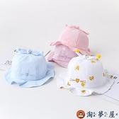 嬰兒帽子遮陽帽男女寶寶漁夫帽嬰幼兒夏季網涼帽【淘夢屋】