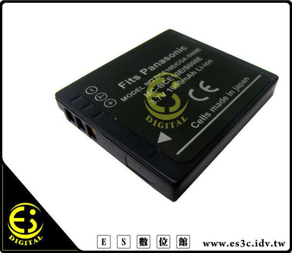 ES數位館 特價促銷 Leica C-LUX2 C-LUX3專用BP-DC6 BPDC6高容量防爆電池