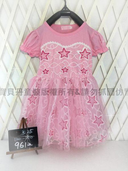☆╮寶貝丹童裝╭☆ 淑女 清秀 星星 女童 中大童 禮服 蕾絲 花童 紗裙 短袖 洋裝 新款 現貨
