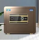 保險櫃 家用小型辦公密碼指紋防盜大型全鋼保險箱雙層保管柜箱辦公室TW【快速出貨八折鉅惠】