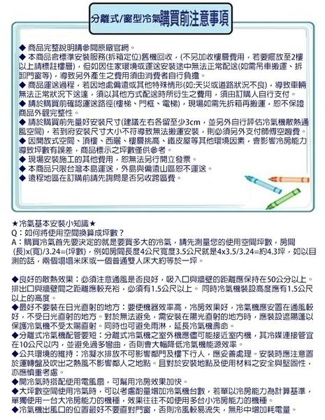 『HITACHI 』☆  日立 旗艦型 變頻冷暖  RAC-28HK1 / RAS-28HK1 **免費基本安裝+舊機回收**