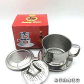 8Q不銹鋼滴滴壺咖啡粉過濾器具