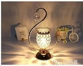 香薰燈精油燈歐式美容院會所浪漫觸摸感應臥室插電家加濕器紋繡燈 【全館免運】