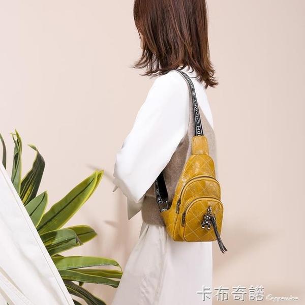 小胸包女新款潮時尚韓版休閒斜背包百搭ins洋氣單肩網紅包包 卡布奇諾