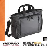 現貨配送【NEOPRO】日本機能防水系列 電腦公事包 可站立 日本製素材 手提包 斜背包【2-760】