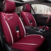 卡通汽車座套坐墊冬季專用座椅套全包座墊套