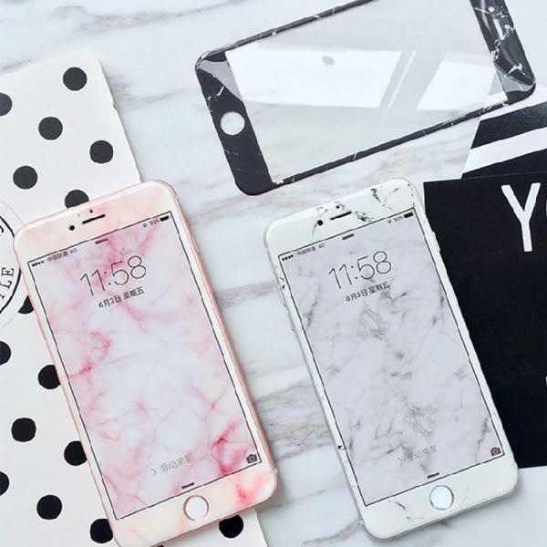 大理石紋 石紋炫彩 玻璃膜 鋼化膜 蘋果 iPhone 6 6s 7 8 plus 彩貼 全屏 3D 彩膜 弧面 軟邊