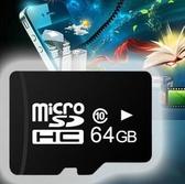 記憶卡 8G手機內存卡記憶卡MICRO SD卡8G 老人機 MP3收音機 TF卡通用【快速出貨八折下殺】
