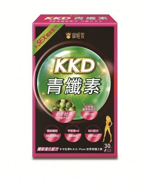 【御姬賞】KKD青纖素 30粒