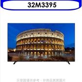 AOC美國【32M3395】32吋電視
