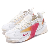 Nike 慢跑鞋 Wmns Zoom 2K 白 粉紅 漸層 氣墊設計 復古 運動鞋 女鞋【ACS】 AO0354-102