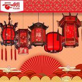 中式新年喜慶大紅燈籠燈春節宮燈陽台大門口裝飾圓形高檔羊皮吊燈