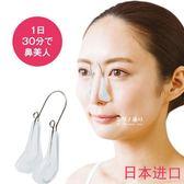 美鼻器 日本鼻梁增高器美鼻神器挺鼻器瘦鼻翼縮小夾鼻器鼻子矯正器高 米蘭