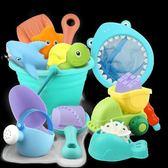 新年好禮 貝恩施兒童沙灘玩具套裝玩沙子挖鏟子工具決明子寶寶戲水洗澡玩具